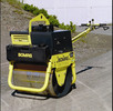 BOMAG BW71 E-2 Single Drum Vibratory Rollers Service Parts Catalogue Manual Instant Download SN101620231001-101620231014